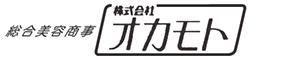 株式会社オカモト